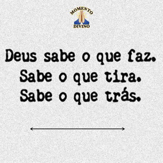 Deus sabe